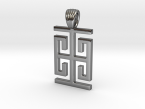 Greek shape [Pendant] in Polished Silver