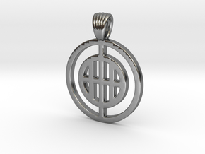 Barred circles [Pendant] in Polished Silver