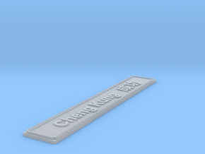 Nameplate Cheng Kung 成功 in Smoothest Fine Detail Plastic