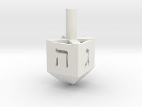 Simple Dreidel in White Natural Versatile Plastic