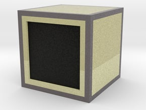 Advanced Monitor in Full Color Sandstone