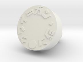 """Qui-Gon Jinn"" kill-key in Japanese in White Natural Versatile Plastic"