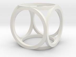 oCube Small in White Natural Versatile Plastic