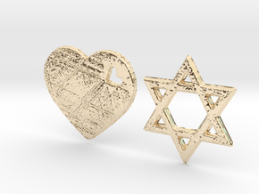Love Israel 3D Design in 14K Yellow Gold