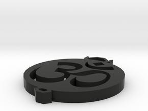 Ohm Pendant in Black Natural Versatile Plastic