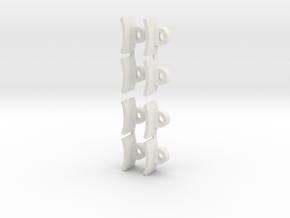 O Hinge2 in White Natural Versatile Plastic