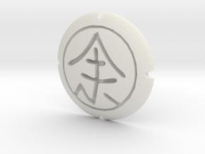 Lara's Japan buckle in White Natural Versatile Plastic