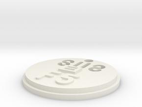 TRIT Disc SUS Flash F5 in White Natural Versatile Plastic