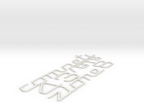 348 GTS COMPETIZIONE INSERTS in White Natural Versatile Plastic