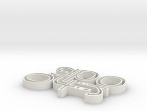 Foo Bar in White Natural Versatile Plastic