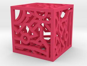 Circuit Box (2cm) in Pink Processed Versatile Plastic