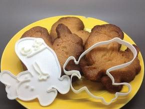 Dickbutt Cookie Cutter in White Processed Versatile Plastic
