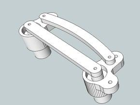 Losi Micro Bellcrank (right facing servo) in White Natural Versatile Plastic