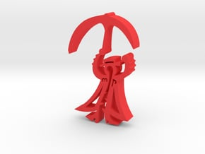 Merry Poppins Clothes Hanger Clip in Red Processed Versatile Plastic