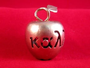 Apple of Discord Pendant in Natural Brass