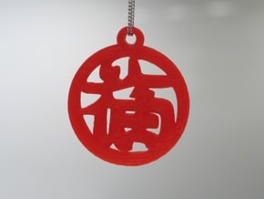 Chinese Luck Pendant in Red Processed Versatile Plastic