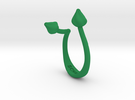Purløg-Chives Ring 55 Right  in Green Strong & Flexible Polished