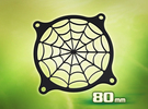 PC Fan grill - Spider Web - (80mm) in White Strong & Flexible