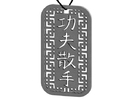 Kung Fu San Soo Dog Tag (thin) in Metallic Plastic