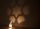 Star wall projection in White Strong & Flexible