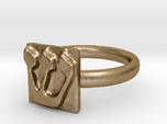 21 Shin Ring