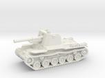Ho Ni tank (Japan) 1/87
