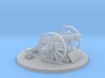 Cannon-2 (HO)