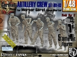 1/48 German Artillery Crew Set001-03