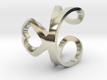 Loving ring in 14k White Gold