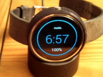 Moto 360 Bumper - Short, Gen 1 in Black Strong & Flexible