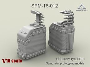 1/16 SPM-16-012 LBT MK48 Box Mag (middle) in Frosted Extreme Detail