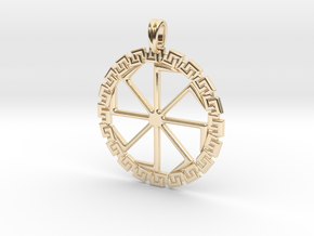 Kolobrat-kolovrat Slavic Pagan Ancient Sun Symbol in 14K Yellow Gold