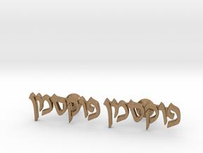 "Hebrew Name Cufflinks - ""Foxman"" in Natural Brass"