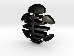 Turtle Pendant Based on Longevity Character in Matte Black Steel