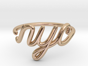 NYC Wire Ring (Adjustable) in 14k Rose Gold