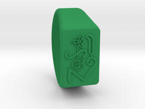 Size 10 Symbols Classic Rock 70's  in Green Processed Versatile Plastic