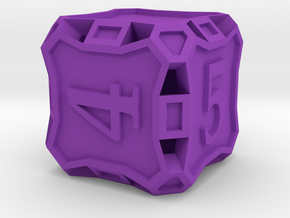 Large d6 - Custom in Purple Processed Versatile Plastic