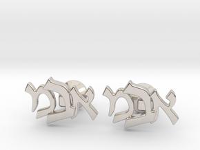 "Hebrew Monogram Cufflinks - ""Aleph Mem Bais"" in Platinum"