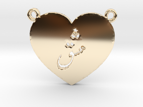 Love Eshgh Pendant in 14k Gold Plated Brass