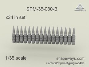 1/35 SPM-35-030-B .30 cal cartridges linked in Smoothest Fine Detail Plastic