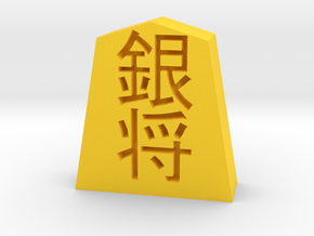 Shogi Gin in Yellow Processed Versatile Plastic