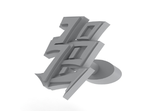 Chinese Character Cufflinks - 強 in Smoothest Fine Detail Plastic