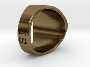Buperball Ring MrFruitzy in Polished Bronze