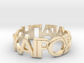Kairos Agape RingfingerBor Ring Size 9.75 in 14k Gold Plated Brass