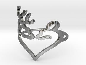 Size 7 Buck Heart in Fine Detail Polished Silver