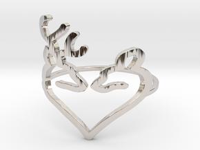 Size 10 Buck Heart in Rhodium Plated Brass