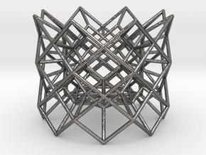"Tea light Holder ""Structure"" in Polished Nickel Steel"