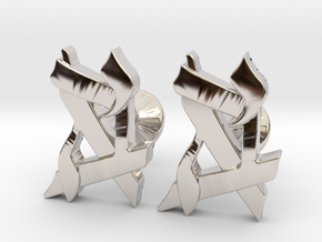 Custom Monogram Cufflinks - Generic Button in Rhodium Plated Brass