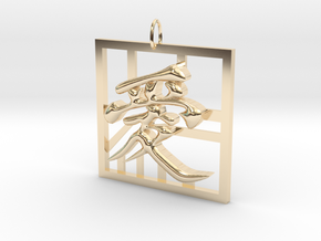 Love in Chinese in 14k Gold Plated Brass