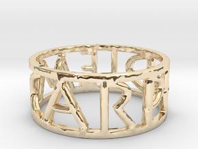 Carpe Diem Ring Size 7 in 14K Yellow Gold